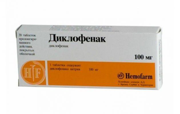 Препарат от варикоза вен на ногах Диклофенак