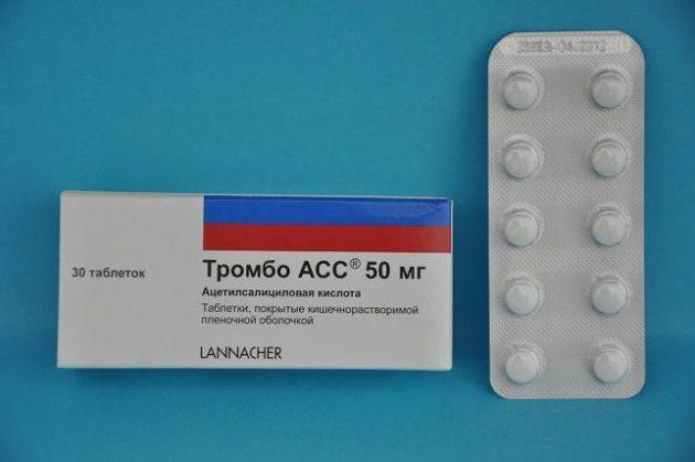 Препарат от варикоза вен на ногах Тромбо АСС