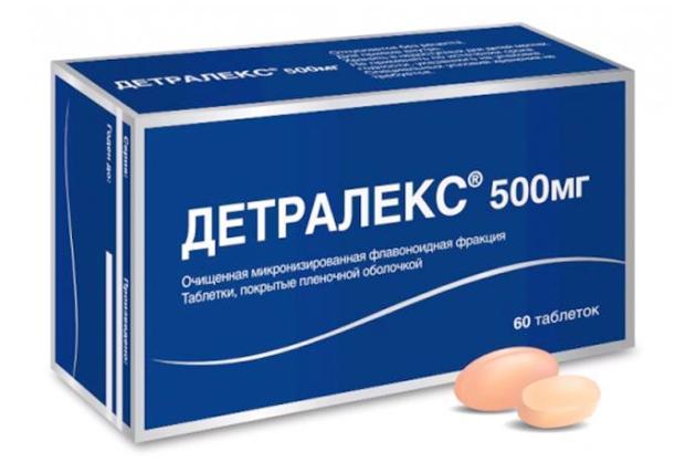 детралекс - аналог троксерутина