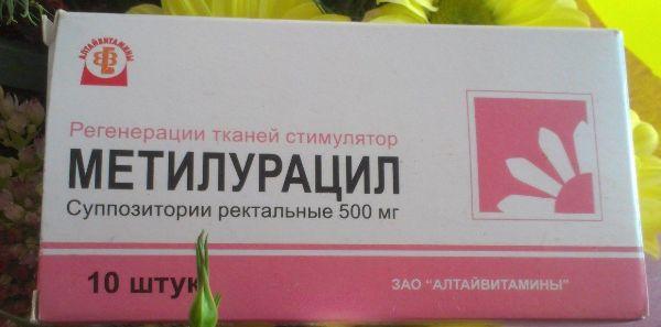 метилурациловые свечи при геморрое с кровотечением