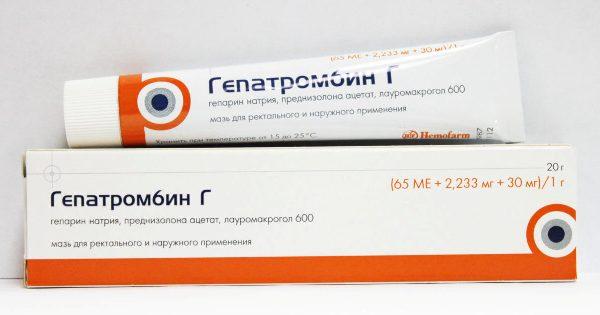 мазь гепатромбин г применяют при геморрое