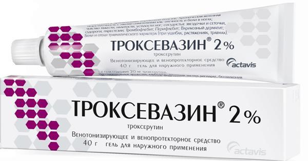 для устранения гиперемии применяют троксевазин